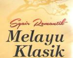 Penyerahan Bahan Pustaka Karya Cetak Dari CV. Graha Ilmu