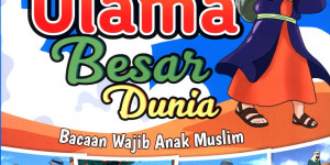 Penyerahan Bahan Pustaka Karya Cetak Dari Penerbit DIVA Press