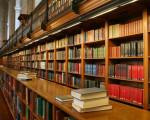 Kebijakan Pengembangan Perpustakaan Khusus