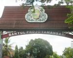 Sejarah Singkat Kabupaten Bantul