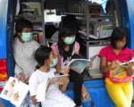 Layanan Perpustakaan Keliling BPAD Provinsi DIY di Lokasi Pengun