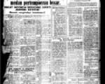 Kedaulatan Rakyat terbitan 21 November 1945