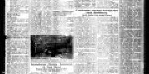 Kedaulatan Rakyat terbitan 26 Desember 1945