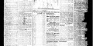 Kedaulatan Rakyat terbitan 29 Desember 1945