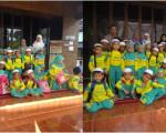 Kunjungan TK 'AISYIYAH BUCHTANUL AKHFAL Wonokromo Bantul