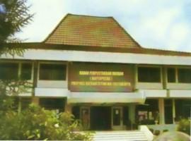 Sejarah BPAD Provinsi Daerah istimewa Yogyakarta